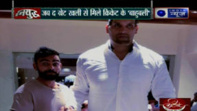 Virat Kohli Meets The Great Khali photo gone viral