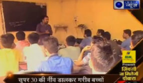 Story of Super 30 Founder Professor Anand Kumar