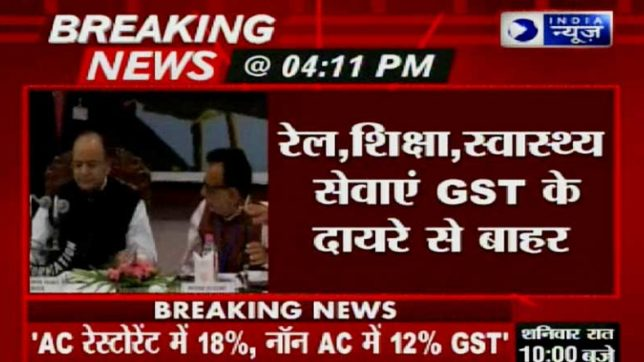 Arun Jaitley says GST bill is going to be consumer friendly Healthcare and education to be exempted