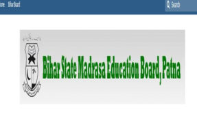Bsmeb Fauquania Result 2017 Bihar declared check @ bsmeb-in