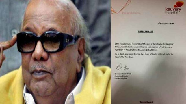 DMK Chief, M ‪‪Karunanidhi‬, ‪Chennai‬, ‪Dravida Munnetra Kazhagam, Former CM Tamilnadu, Karunanidhi Admitted in Hospital, Kauveri Hospital, Optimisation of Nutrition and Hydration