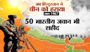 Does India really have a 10-day ammunition for fighting