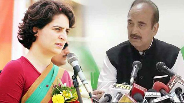 Ghulam Nabi Azad speaks about priyanka vadra role in up election 2017