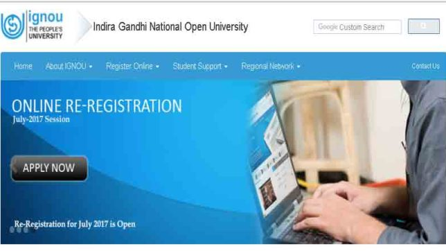 Indira Gandhi National Open University‬‬, ignou result, ignou result june, www.ignou.ac.in, ignou grade card, ignou grade card 2017, ignou term end result, India results, Education news
