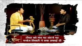 Manoj Tiwari reveals effect of UP elections on upcoming Delhi civic body polls on Ardhsatya