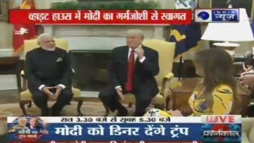 PM Narendra Mod meets President Donald Trump at the White House
