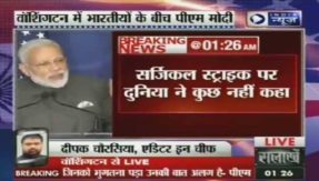 PM Modi talks on surgical strikes while addressing Indian community in usa