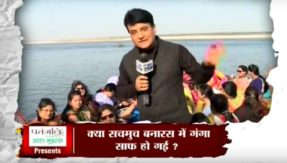 Know what Banaras people want to tell about their city