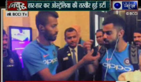 Virat Kohli in different moods before fourth ODI between india and Australia