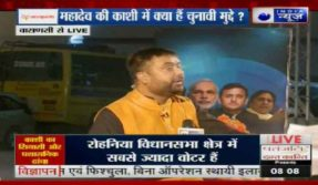 What are the political issues in Varanasi