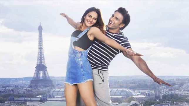 Befikre, Eiffel Tower, Aditya Chopra, Befikre trailer, befikre movie, Yash Raj films, ranveer singh, vani kapoor, trailer launch, Bollywood, latest bollywood news, latest news, India News, Paris