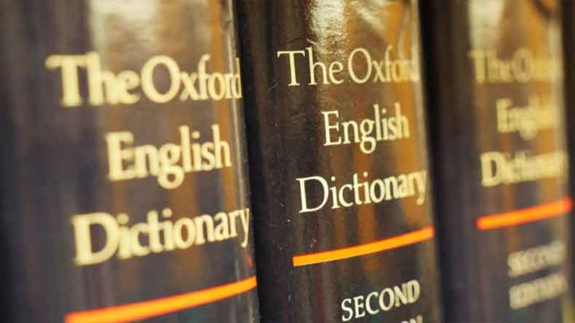 south indian word Aiyoh added in latest edition of oxford dictionary