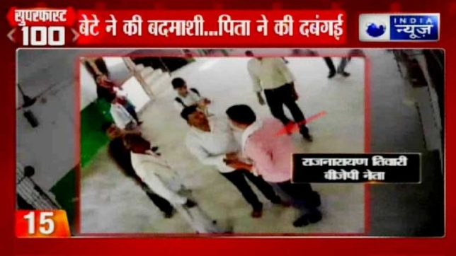bjp leader beaten principal after son satyam tiwari suspended in kaushambi
