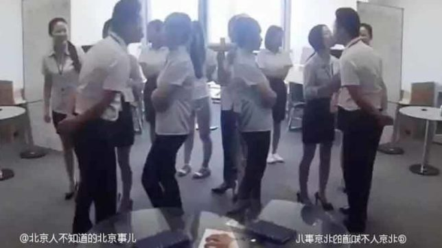 Company requires female staff to kiss boss in china