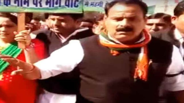 congress gwalior district president passes away during akrosh rally