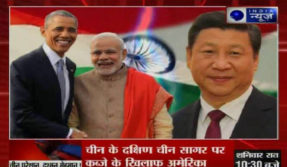 Watch Exclusive Report on G 20 summit