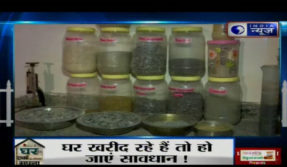 India News show ghar ek sapna on cheaper building material