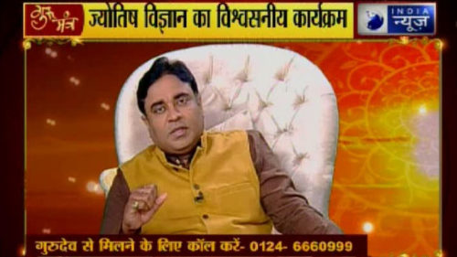 Gurumantra: if you have these yog in your kundali then any one can cheat you