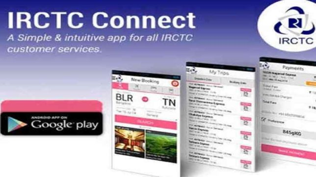 Rail Minister, suresh prabhu, Launch New IRCTC App, Faster Ticket Booking, tech news in hindi