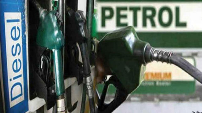 Petrol Price, Petrol in mumbai, Crude Oil Prices, Fuel Price, Mumbai Congress, Petrol and Diesel Prices, Mumbai News, Hindi News