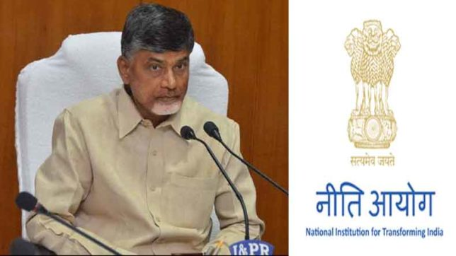 Niti Ayog, Ministers Committee Established, Digital Payment System, Chandra Babu Naidu, Chief of Committee, Policy Commission, Naveen Patnayak, Shiv Raj Singh Chauhan, Arvind panghadia, Devendra Fadanvees