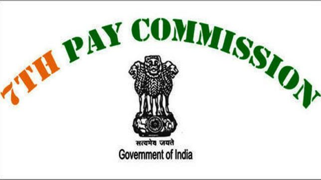 7th pay scale