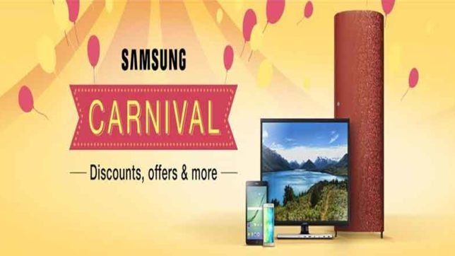 get huge discount on samsung products