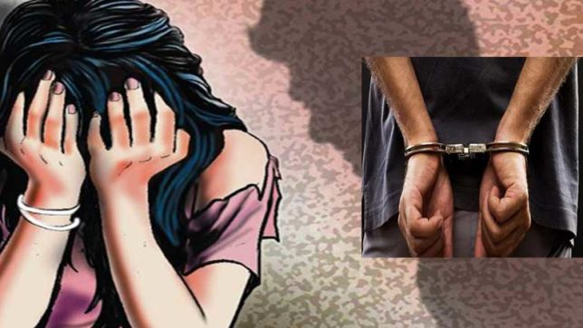 bjp leader arrested accused of indulgence in online sex racket