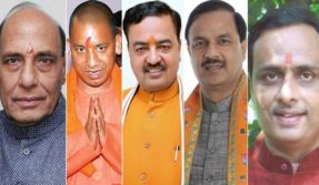 Who will be next cm in up these are strong BJPs CM candidate