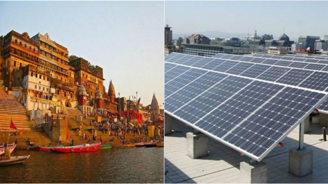 Varanasi, PM Modi, Solar Panels, Electricity, Installation Of Solar Panel, Power Supply, UP, UP News, India News