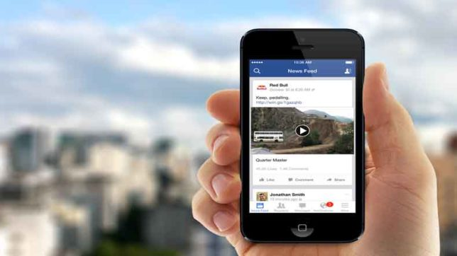 facebook, videos, vertical videos. horizontal videos, tech news, hindi tech news, india news
