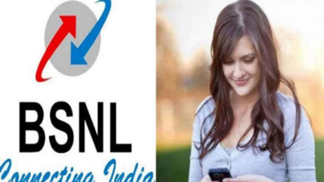 BSNL plans recharge price revised here are full bsnl packs deatils