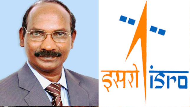 Image result for K Sivan
