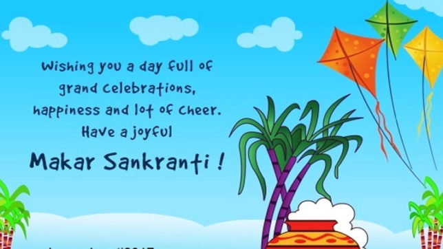 Happy Makar Sankranti messages and wishes in English for 2018