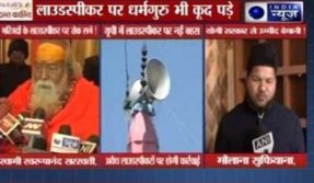 loudspeakers-late-night-banned-in-up,-sadhus-and-Maulanas-statement