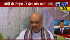 Amit Shah says Opposition can not charge us on corruption