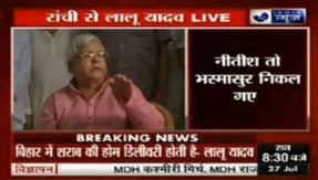 Lalu Yadav attacks on Nitish Kumar over Bihar crisis