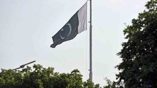 Pakistan, 70th independence day, Celebration, Hoist largest flag, Wagah border, Pujnab, India, Worlf news, Hindi news