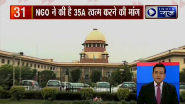 Article 35A case, Article 35A, Article 35A in Supreme Court