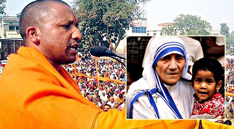 adityanath attecks on mother teresa