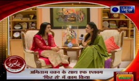 India News show betiyan on Amruta Fadnavis