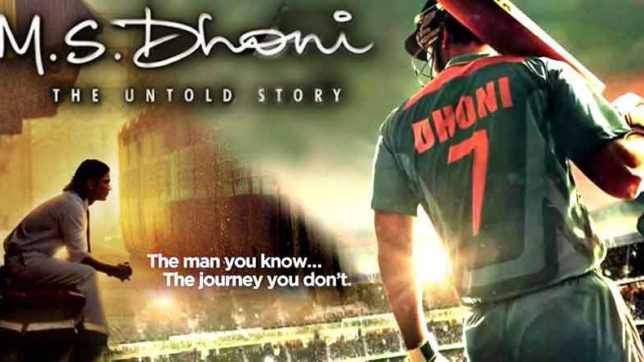 MS Dhoni-The Untold Story, Dhoni, M.S. Dhoni, Weekend Collection, Box Office Collection, Sushant Singh Rajput, Neeraj Pandey, Bollywood News, latest Bollywood News, Entertainment News