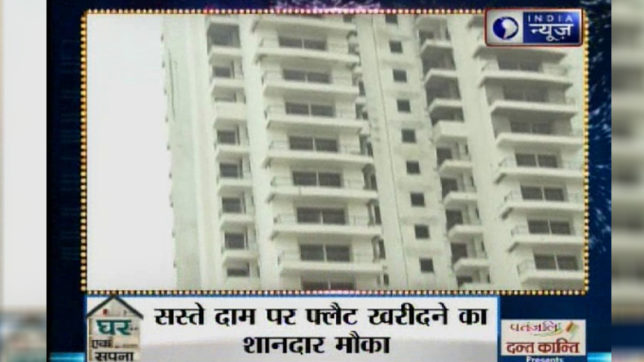 ghar ek sapna these festive season you buy flat in 30 lakhs