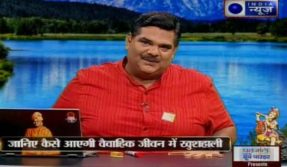 Guru parv Show on importance of mudra