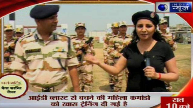ITBP commandos, India News, Betiyan, China, India