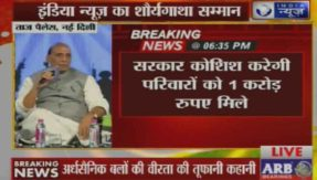 rajnath singh says in shaurya gaatha government will give one crore to martyr family