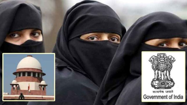 centre government, oppose, three times talaq, supreme court