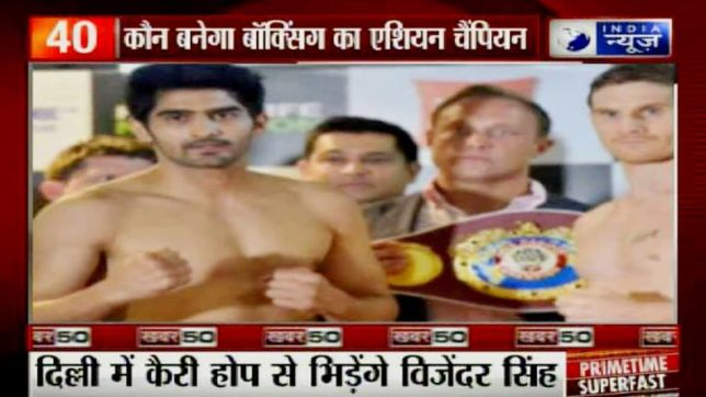 High voltage competition between Vijender Singh and Carrie Hope