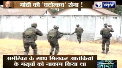 Salaakhen-show-on-Indian-Army-and-Indian-Army-Commando-Training
