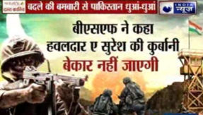 indian-army-took-revenge-for-the-martyrdom-of-the-jawan,-BSF-Killed-3-pakistani-ranger-on-loc